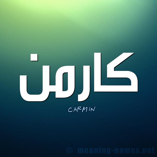 معنى اسم روزى قاموس الأسماء و المعاني